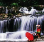 Yanjin Waterfalls