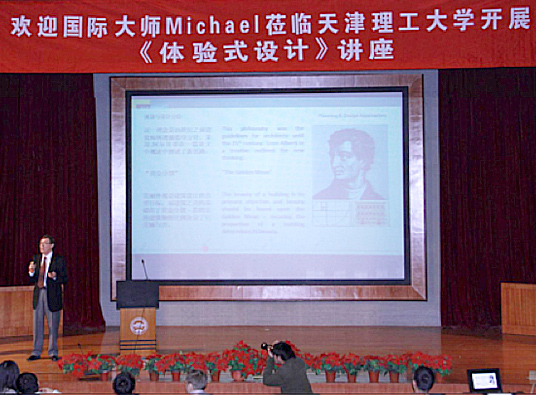 Michael Mitchell speaks at Tianjin University of Technology