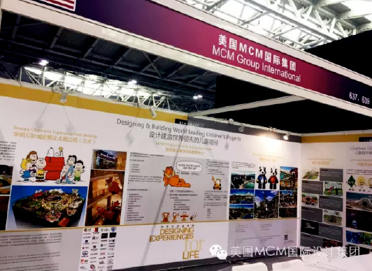 MCM Group International share their experiences developing amusement programs