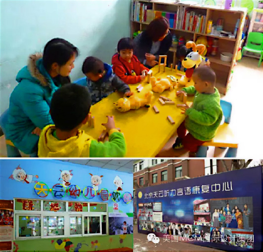 MCM Cares Provides Charitable Assistance During Christmas! Beijing Tianyun Hearing Speech Rehabilitation Training Center