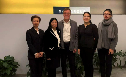 Michael C. Mitchell, President of MCM Group, Claudia Zhang, General Manager of MCM Group China, Xie Xiangying, Head of Guonong Huike and staff from both sides attended the ceremony