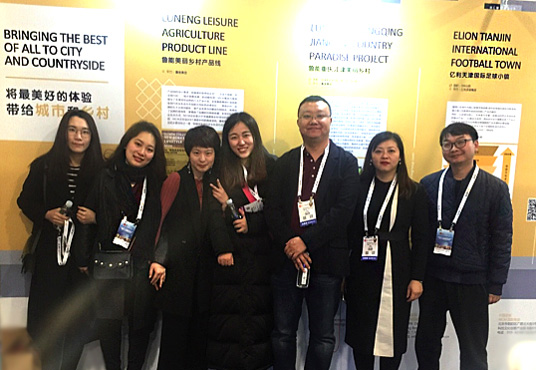 Visit MCM Group Beijing at CAE 2018