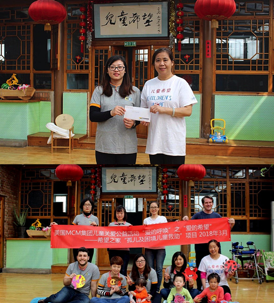 Ms. Jiang Yan, the head of Children's Hope Home, thanked MCM Cares